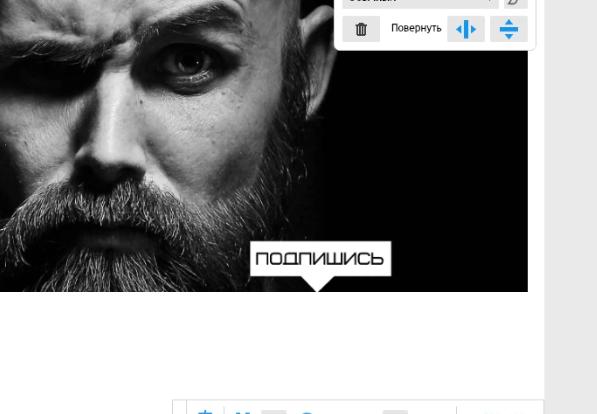 Обложка для группы ВК онлайн